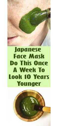 Japanese Face Mask: Do This Once A Week To Look 10 Years Younger. Homemade Face Mask With Honey Face Care, Body Care, Beauty Care, Beauty Hacks, Beauty Ideas, Beauty Guide, Japanese Face, Younger Skin, Look Younger