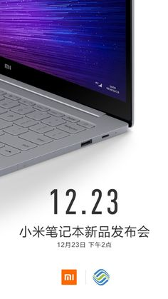 Xiaomi has confirmed via the Xiaomi Notebook official Weibo page that a new Xiaomi Notebook laptop is going to be launched on December 23