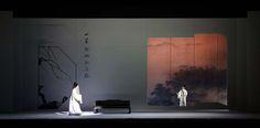 #現代古典 #china 从舞台设计角度看越剧《柳永》 上海戏剧学院舞台美术系