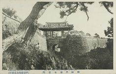 Chilsung Gate, Pyongyang, circa 1910 일제강점기 사진엽서 – 평양 칠성문(七星門)