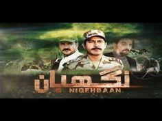 Nigehban ~ Abid Ail, Zeba Bakhtiar ~ Episode 1