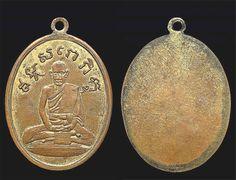 เหรียญรุ่นแรก พ.ศ.๒๔๗๓ ล.ป.ไข่ วัดเชิงเลน.