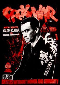 仁義なき戦い 代理戦争-成田三樹夫- - ホラーにプロレス!カンフーにカルト映画!Tシャツ界の悪童 ハードコアチョコレート
