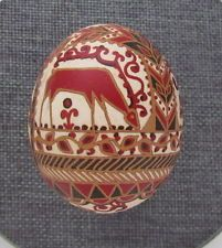 Pysanka, Real Ukrainian Easter Egg,Hen Shell,Etched,Hand Crafted, Traditional F3