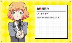 Morita Kazuaki, Lerche, Ansatsu Kyoushitsu, Kurahashi Hinano