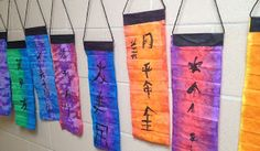 ARTipelago: Asian Banners. Chinese calligraphy using Dippity Dye paper, india ink or paint, and recycled markers (dried out markers soaked in water.)
