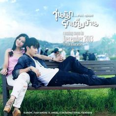 If you are looking for the funniest rom-com franchises Thailand has to offer, check out these 10 TV shows. Comedy Tv Series, Drama Series, Live Action, Full House Thai, Kdrama, Mike D Angelo, Playful Kiss, Best Dramas, Thai Drama