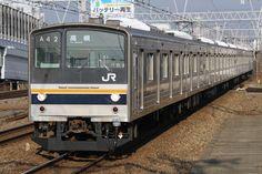 205系通勤形電車 - 日本の旅・鉄道見聞録 Commuter Train, Trains, Japanese, Japanese Language, Train