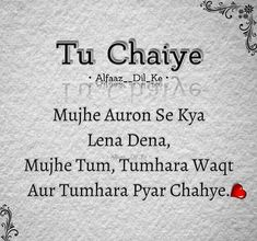 Sona tumse badkar kch b nhi sirf tum chahiye Short Quotes Love, True Love Quotes, Romantic Love Quotes, Hurt Quotes, Bff Quotes, Qoutes, Real Relationship Quotes, Love Friendship Quotes, Forever Love Quotes