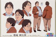 Shirobako58