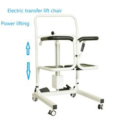 H496611f44aaf4a139cf34f4a28000bd8j Shower Commode Chair, Shower Wheelchair, Over Toilet, Aged Care, Have A Shower, Under The Table, Drafting Desk, Electric