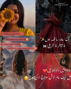 Cute Quotes For Girls, Attitude Quotes For Girls, Girly Quotes, Funny Quotes, Love Quotes Poetry, Best Urdu Poetry Images, Romantic Song Lyrics, Cute Song Lyrics, Love Wallpapers Romantic