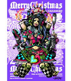 jbstyle「Merry Christmas!」