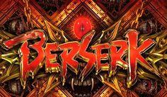ベルセルク バーサーカーボーナス - Google 検索
