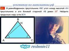 Задача В5. Урок 1. Подготовка к ЕГЭ-2015 по математике. Единицы измерения площадей — Гипермаркет знаний Для измерения площадей пользуются следующими единицами: квадратным миллиметром (мм2), квадратным сантиметром (см2), квадратным дециметром (дм2), квадратным Пример 1. Найдем площадь прямоугольника, если его длина равна 8 м 30 см, а ширина — 14 см. Решение.