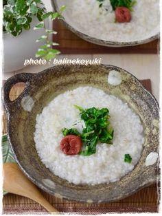 【無病息災】疲れた胃を休める「七草粥」レシピ (暮らしニスタ) - ニュースパス