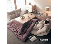 Kokatsu: a Japanese invention that combines table, heater and duvet - what a great idea! Japanese Bed, Japanese Home Decor, Japanese Interior, Japanese House, Japanese Table, Shelf Furniture, Home Furniture, Bed Heater, Japanese Living Rooms