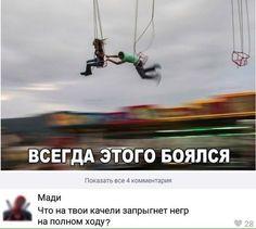 Stupid Memes, Funny Jokes, Hello Memes, Russian Humor, Me Too Meme, Mood Pics, Meme Faces, Funny Laugh, Funny Moments