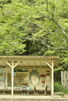 Kazusa-Okubo Station, Japan Chiba Japan, Hayao Miyazaki, Totoro, Japanese Culture, Japanese Art, Asia, Go To Japan, Japan Trip, Turning Japanese