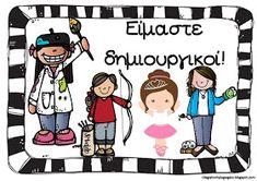 Όλα για το νηπιαγωγείο! Peace, Education, Comics, Blog, Blogging, Cartoons, Onderwijs, Learning, Comic