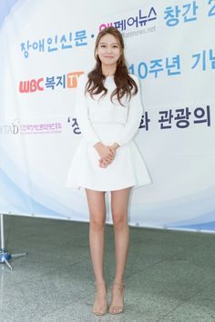 Sooyoung simple and clean fashion