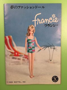 Japanese fashion booklet | Japanese Sun Sun Malibu Francie is considered the rarest of the Francie dolls. She sold for $3495 in Aug 2014 and included her swimsuit and goggles. Unlike the regular Malibu Francie, the Japanese version had a Francie face (the regular version had a Casey face). Francie was very popular in Japan and has several special dolls and outfits that were exclusive to that country.