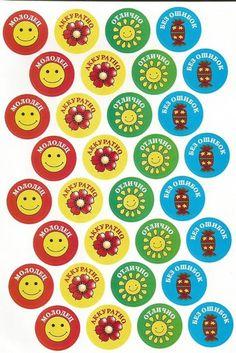 ❺ Наша начальная школа ❺ Play Money, Classroom Design, Teaching, Education, Holiday Decor, School, Gardens, Games, Onderwijs