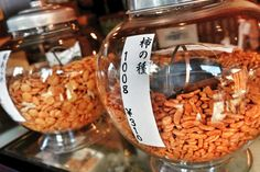 Senbei jars in Sendagi. Tokyo Travel, Jars, Breakfast, Food, Morning Coffee, Pots, Eten, Meals, Vases
