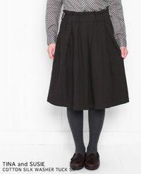 TINA and SUSIE [ティナアンドスージー] コットンシルク ワッシャー タック ボリュームスカート 2色 13K165