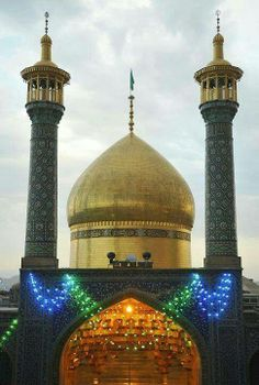 Marqad, Lady Masoumah Qom, Iran