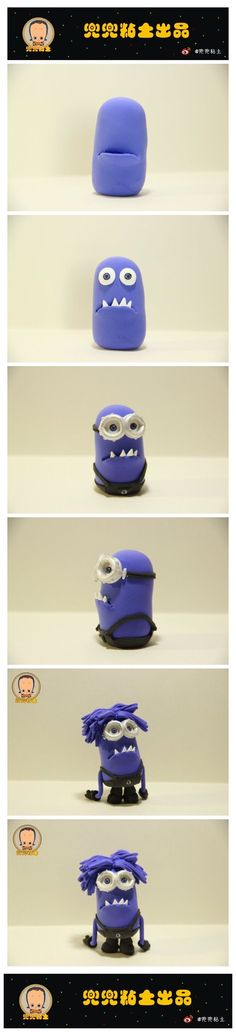 A Purple Minion! Must try this!
