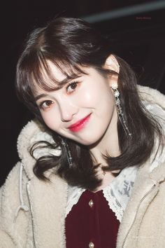 K Pop, Yebin Dia, Photo P, Best Face Products, Character Inspiration, Bin Bin, Celebrities, Pretty, Cute