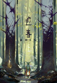 """村山竜大 on Twitter: """"あけましておめでとうございました。今更年賀だよ!熊野参拝思い出しながら描いてた。 http://t.co/avQsRo88M2"""""""