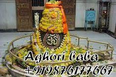 Best astrologer for love related problems  akramkhan2915@gmail.com Love Guru Astrology Vashikaran+91-9876177667 
