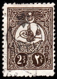Ottoman stamp; 1915 War Issues Overprinted With 6 Edge Star & Crescent Insi