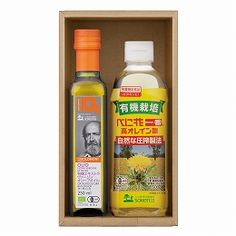 Organic cultivation that you can enjoy deliciousness according to your taste It is a set of the most expensive oleic acid and organic extra virgin olive oil.