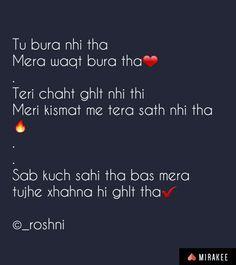 Secret Love Quotes, Famous Love Quotes, Romantic Love Quotes, Love Quotes For Him, Alive Quotes, Shyari Quotes, Story Quotes, Poetry Quotes, Urdu Poetry