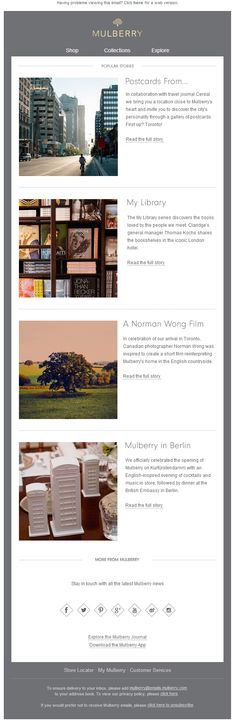 Mulberry email design