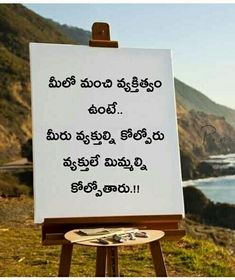 Workout Planner, Fitness Planner, Tears Quotes, Kalam Quotes, Abdul Kalam, Life Quotes Pictures, Inspirational Quotes About Success, Telugu, Gym Workouts