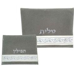 Tallit Tefilin Bags velvet Leather Design Ribbon