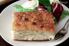Easy, peasy feta cheese pie! No phyllo, no fuss!
