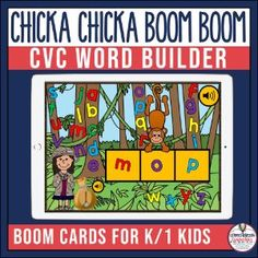 Boom Cards - Chicka Chicka Boom Boom CVC Word Builder Blending Sounds, Chicka Chicka Boom Boom, Word Building, Short Vowels, K 1, English Language Arts, Cvc Words, Alphabet Activities, Kindergarten Worksheets