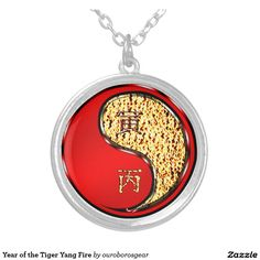 Year of the Tiger Yang Fire Round Pendant Necklace
