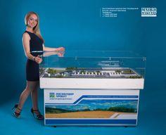 Макет Москва / Moscow scale model