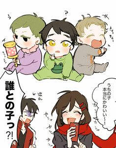 Kagerou Project, Project 3, Actors, Anime, Wow Products, Summer Days, Chibi, Kawaii, Fan Art