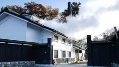 Sake Brewery Tamura Shuzoujou