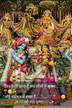 Krishna, Good Morning, Fair Grounds, Travel, Buen Dia, Viajes, Bonjour, Destinations, Traveling