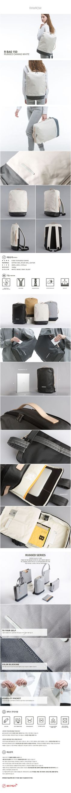 R BAG 150 RUGGED CANVAS WHITE                                                                                                                                                                                 More: