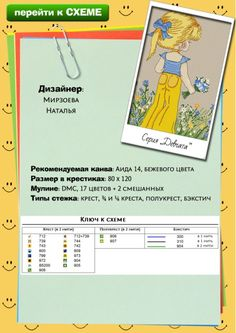 Gallery.ru / Фото #12 - Буклет УЛЫБКА - yasochka61