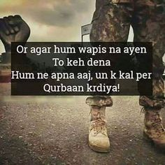 The army of Pakistan♡♡♡